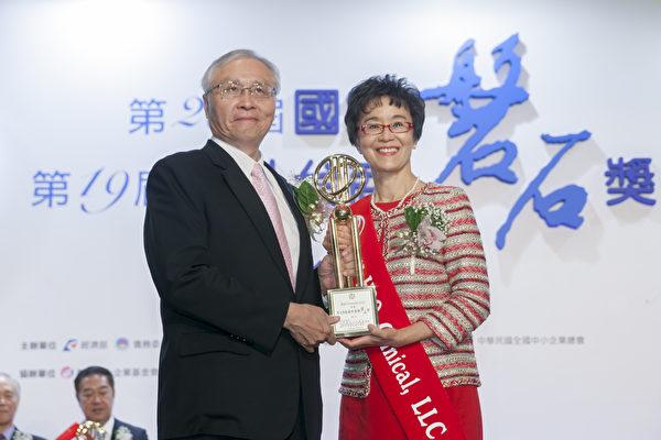 白越珠是海外磐石奖得主中唯一的女性企业家。(白越珠提供)