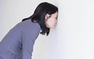 為什麼有些女性特別愛生氣?(Shutterstock)