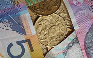 澳洲儲備銀行11月份會議決定維持1.5%的基準利率不變。(Scott Barbour/Getty Images)