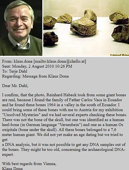 多納(下左)在電郵中確認了1964年厄瓜多爾巨人遺骨的發現情況,以及遺骨照片的真實性。(網頁截圖/大紀元合成)