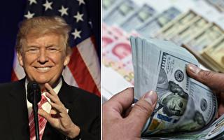 美國稅改中共怕啥?傳中共急商「因應計劃」