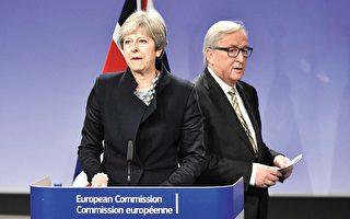 一通电话 英国脱欧谈判再陷僵局