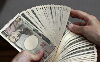 日圓匯率創新低 赴日置產差價可買車