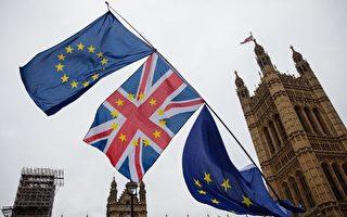 民调:近六成英国人认为不该给欧盟500亿