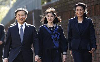 日雅子妃54歲生日感想 竭盡全力支持皇太子