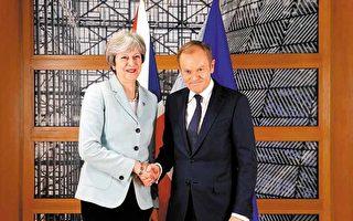 南北爱边境 英国脱欧谈判新难题