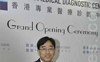香港4醫院急症室輪候時間達12小時