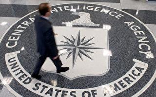 前CIA官員涉嫌洩密給中共 令多位線民遇害