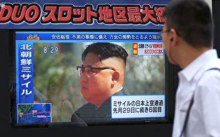 金正恩要和韩国会谈 川普:是好是坏等着瞧
