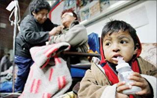 秘魯發生7.1級地震 釀至少2死23傷