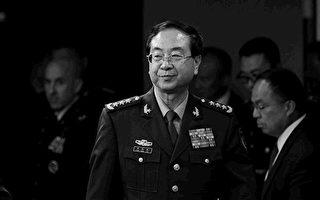 房峰辉涉贪已被坐实 或远超张阳案
