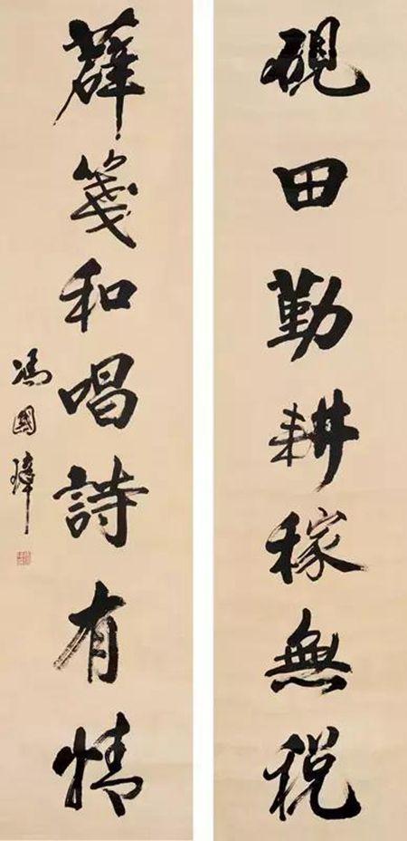 馮國璋的書法。(公有領域)