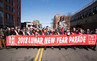 紐約新年大遊行法拉盛登場 逾20萬人觀賞