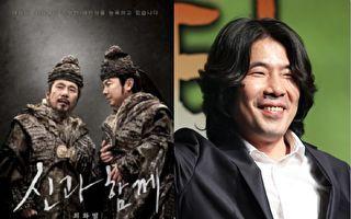 知名韓片男演員爆性騷擾事件 韓媒公開名字