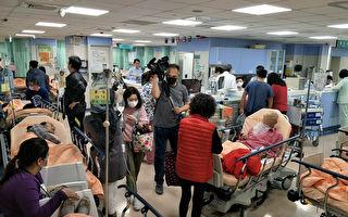 过年期间罹B型流感患者  彰化地区比去年增18.01%