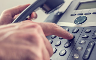 FCC新規則將處罰海外電話詐騙犯