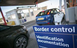 邊境檢查人手不足英國或使用志願者