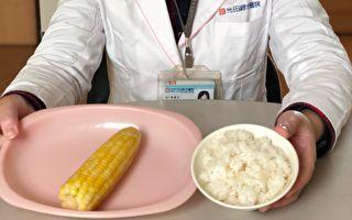 年節後減重 一次嗑3根玉米 越吃越重