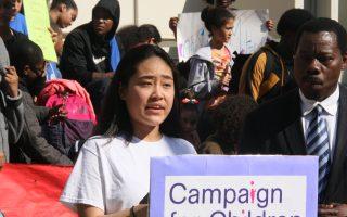 中学夏令营被预算撤资  学子集会促恢复