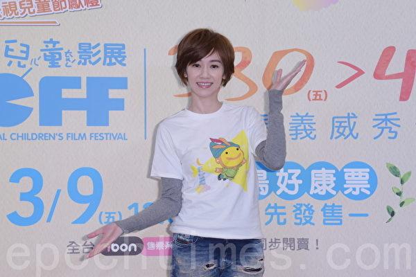 """""""2018台湾国际儿童影展""""售票记者会"""