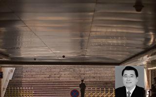 """中共辽宁高官李文科被指搞拉票贿选等""""非组织活动"""",大肆卖官鬻爵等。(大纪元合成图)"""