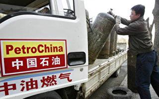 中共拟用人民币买原油 外媒:无法撼动美元