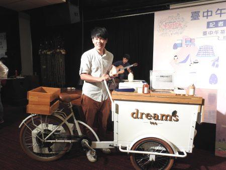今年2月开始,在台中后里区出现了一辆改装的古典三轮车,很像在欧洲街头卖冰淇淋的小摊车,但是这辆摊车不卖冰淇淋,他卖的是茶。