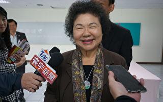 选区重划? 陈菊:反对立委少1席