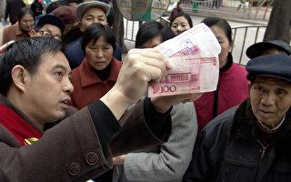 中共回收第四版人民币 石涛解析背后深意
