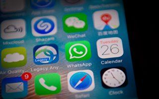 印度陸軍:中共駭客欲入侵WhatsApp盜信息