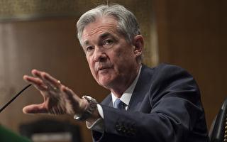 Fed升息1码 暗示明年加速紧缩