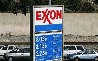 俄勒冈州油价涨至每加仑3美元