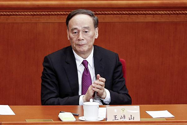 王岐山出任中共国家副主席。(Lintao Zhang/Getty Images)