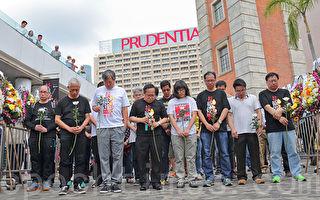 香港支聯會清明悼六四 高呼「結束一黨專政」