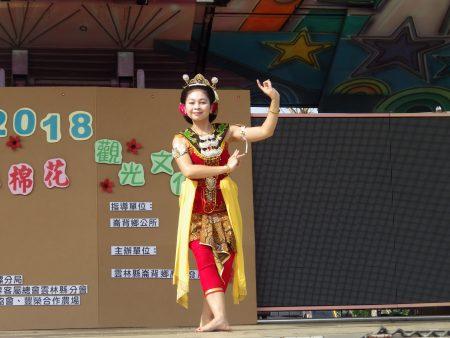 新住民表演印尼的传统舞蹈