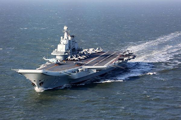 洪微:中共造航母的军事影响