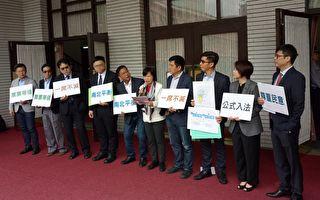 台中南部立委吁暂缓选区重划 提修宪分配席次