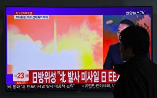 【快訊】朝鮮宣布中止核試驗 川普:大進展