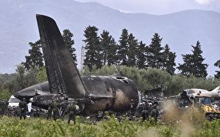 【更新】阿尔及利亚军机坠毁 至少257人遇难