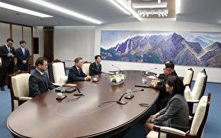 被要求按官方资讯报导文金会 韩媒批箝制言论