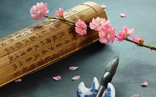 """中国历史上的四大""""错""""字 你认得几个?"""