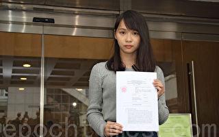 與其他九人遭港警逮捕 周庭獲日本藝文界聲援