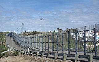建边境墙 美上诉法院批准政府可用36亿军费