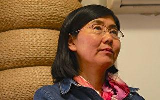 美國表彰21名傑出女性 維權律師王宇獲獎