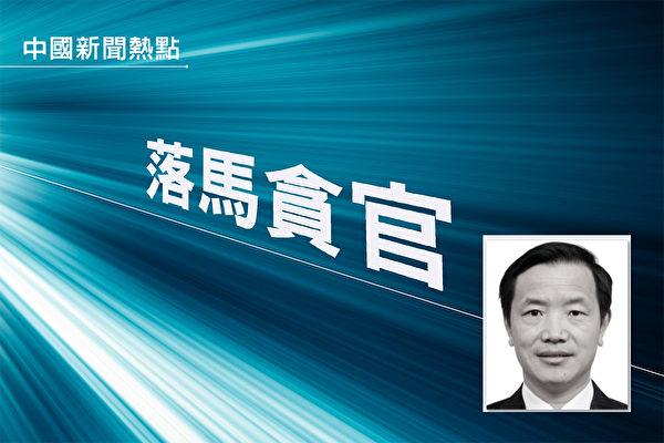 中国矿大前副校长获刑9年 曾是首席科学家