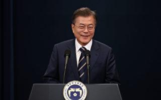 韩官员:文在寅或加入川金会 举行三方会谈