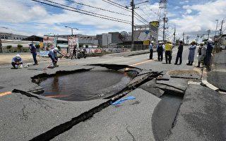組圖:大阪6.1級地震 為當地近百年來最強