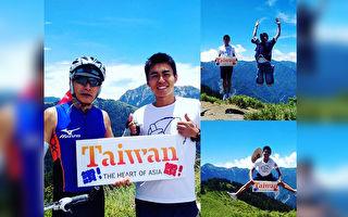 最喜歡台灣!日本帥男辭職拍片宣傳台灣之美