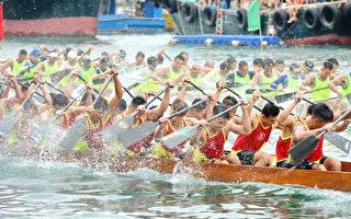 组图:庆端午节 香港多区赛龙舟