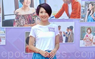 睽違17年拍TVB新劇 楊千嬅詮釋賢妻良母